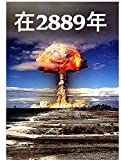 在2889年: In the Year 2889, Chinese edition