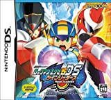 Rockman EXE 5 DS Twin Leads [Japan Import]