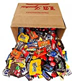 huge chocolate - Assorted Candy, Chocolate - Huge Party Mix 160 Count HERSHEYS, NESTLE'S, Dove, All Time Great Bulk Chocolate Variety Assortment Mix (Net Weight 93 Ounce / 5.81LBS) Bulk Chocolate Box