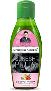 dfd9d0697ffed Buy Parampara Ayurved Black Henna Online at Low Prices in India ...