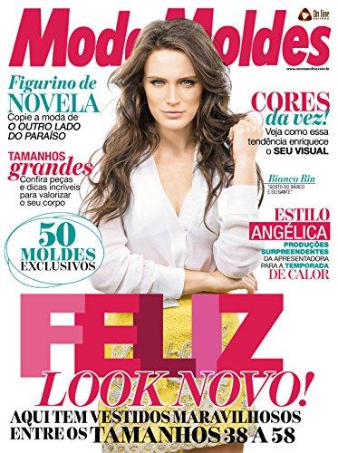 Moda Moldes 95 (Portuguese Edition) by [Editora, On Line]