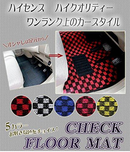 マツダ CX-8 チェック柄フロアマット 1台分 選べるカラー 純正仕様日本製 【イエロー】【7人乗】 B0793JLVTR 7人乗|イエロー イエロー 7人乗