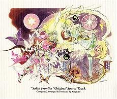サガ フロンティア Original Soundtrack