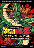 Dragon Ball Z: Vegeta Saga 1 - Back From the Dead ( Vol. 7 )