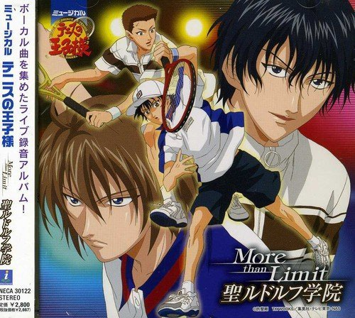 Prince of Tennis: More Than Limit Musical by Prince of Tennis: More Than Limit Musical (2014-08-02)