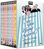Are You Being Served? Collection 1 (Series 1-5)