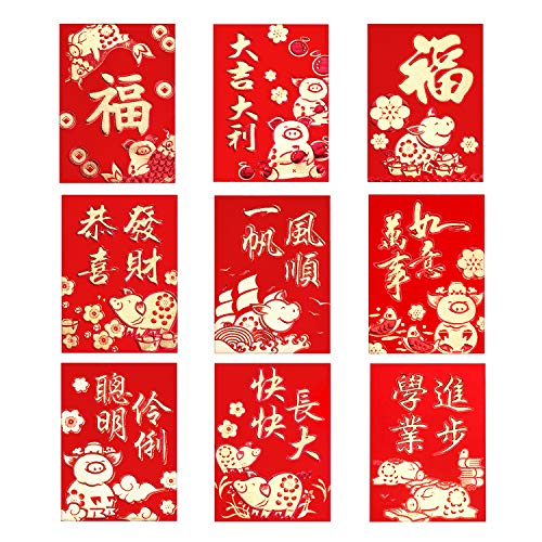 54 Pieces Chinese New Year Red Envelopes 2019 Chinese Pig Year Hong Bao Lucky Money Packets for New Year Wedding Festival Birthday Baby Gift, 9 Designs (3.2 x 5.1 Inches)