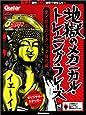 ギター・マガジン 地獄のメカニカル・トレーニング・フレーズ 愛と昇天のテクニック強化編(CD付) (リットーミュージック・ムック)