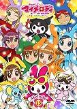 Vol. 13-Onegai My Melody Kuru Kuru Shuffle