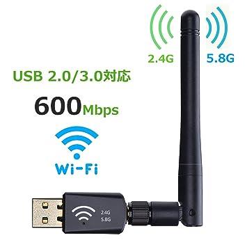 0e43e575e8 Amazon   Qtuo wifi子機 無線LAN子機 無線LANアダプタ 600Mbps USB2.0 ...