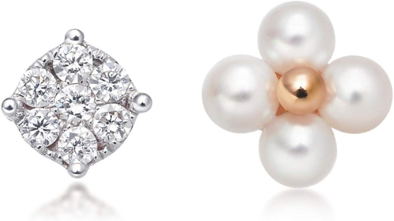 Aimsie - Pendientes para mujer con perlas asimétricas de 18 quilates y oro rosa 750