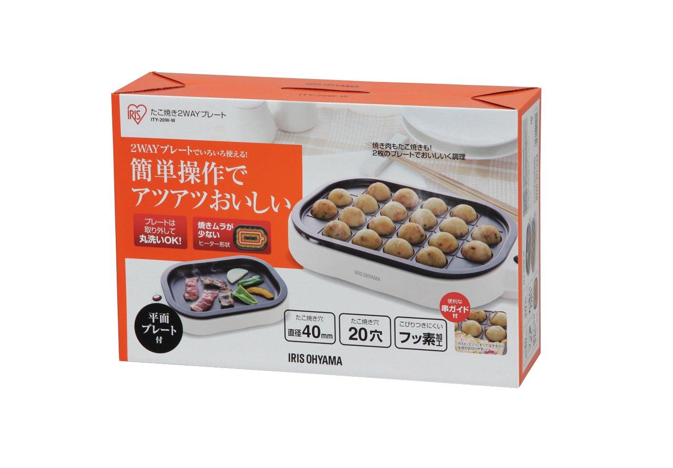 Japan Import Ball Shaped Japanese Cooker Takoyaki Red Grill from Iris Ohyama