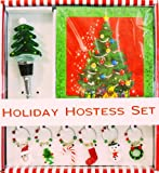LSArts Holiday Hostess Set: Glass Wine Bottle Stopper, Wine Charms, Beverage Napkins, Christmas Tree