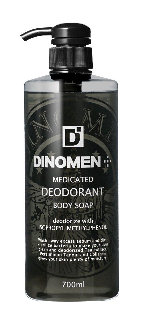 DiNOMENの薬用デオドラントボディソープ