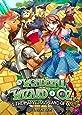 The Wonderful Wizard of Oz and the Marvelous Land of Oz (Manga Illustrated Classics)