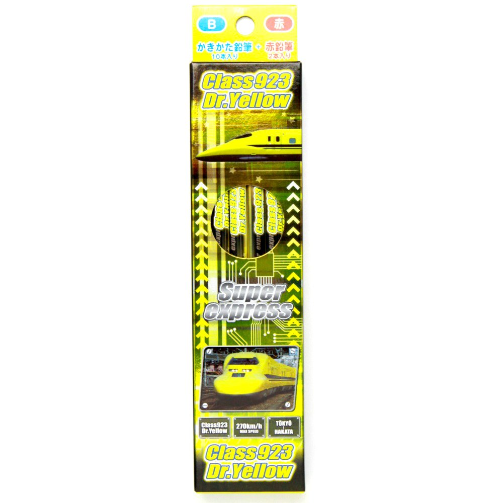 Amazon.com: SHO-BI Shinkansen pencil B Doctor Yellow KN64807: Office Products