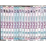焼きたて!!ジャぱん 1~34 (全34枚)(全巻セットDVD)|中古DVD [レンタル落ち] [DVD]