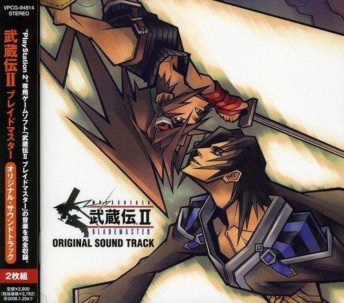 Musashiden 2 Blademaster (Original Soundtrack)