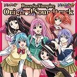 Rosario + Vampire by Original Soundtrack