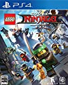 LEGO ニンジャゴー ムービー・ザ・ゲームの商品画像