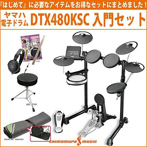 YAMAHA DTX480KSC 入門セット 電子ドラム 【DTX400シリーズ】 ヤマハ B01EDUZ25K