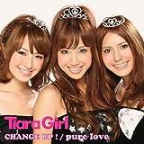 CHANGE UP!/PURE LOVE(CD+DVD ltd.ed.)