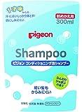 ピジョン コンディショニング 泡シャンプー ふんわりシャボンの香り 詰めかえ用 300ml