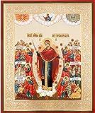 Saint Mary Russian Orthodox Icon Virgin Mary Joy of
