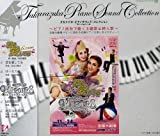 Kimi Wo Aishiteru-Jet'Aime-Piano