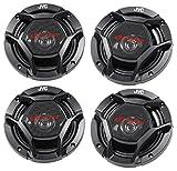 "Best JVC Neodymium Magnets - (4) JVC CS-DR1720 6.75"" 600 Watt 2-Way Car Review"