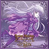Rozen Maiden Traumend: Character Drama V.7