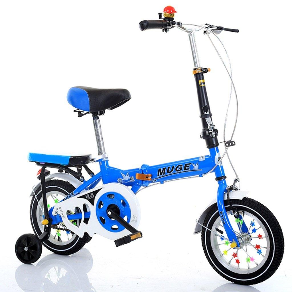 子供の折り畳み自転車、男の子、女の子生徒4色オプション補助ホイール高炭素鋼ボディ丈夫で安全な子供用5-13 106-146CM (色 : A, サイズ さいず : 127CM) B07CWDGKTF 127CM|A A 127CM