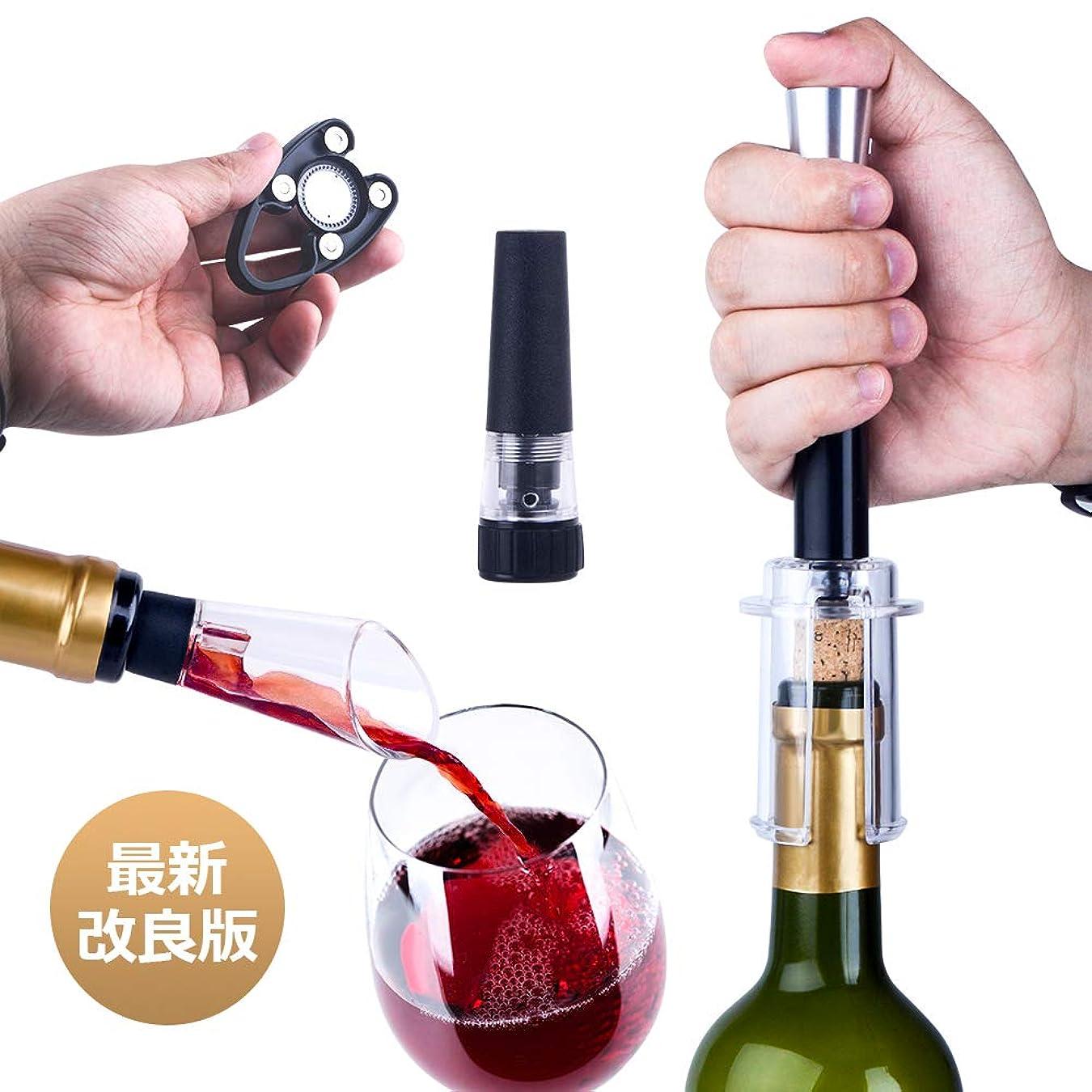 かまどカタログウサギOZCHINワイングッズ/ワインオープナー?電動ワインオープナー?ワイン栓抜き?ワインコルク抜き/贈り物 ホイルカッター付き 実用酒栓/シルバー/コードレスバッテリ駆動/電池/便利