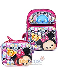 New Disney I Love Tsum Tsum 16' Canvas Pink Backpack Plus Lunch Bag Set