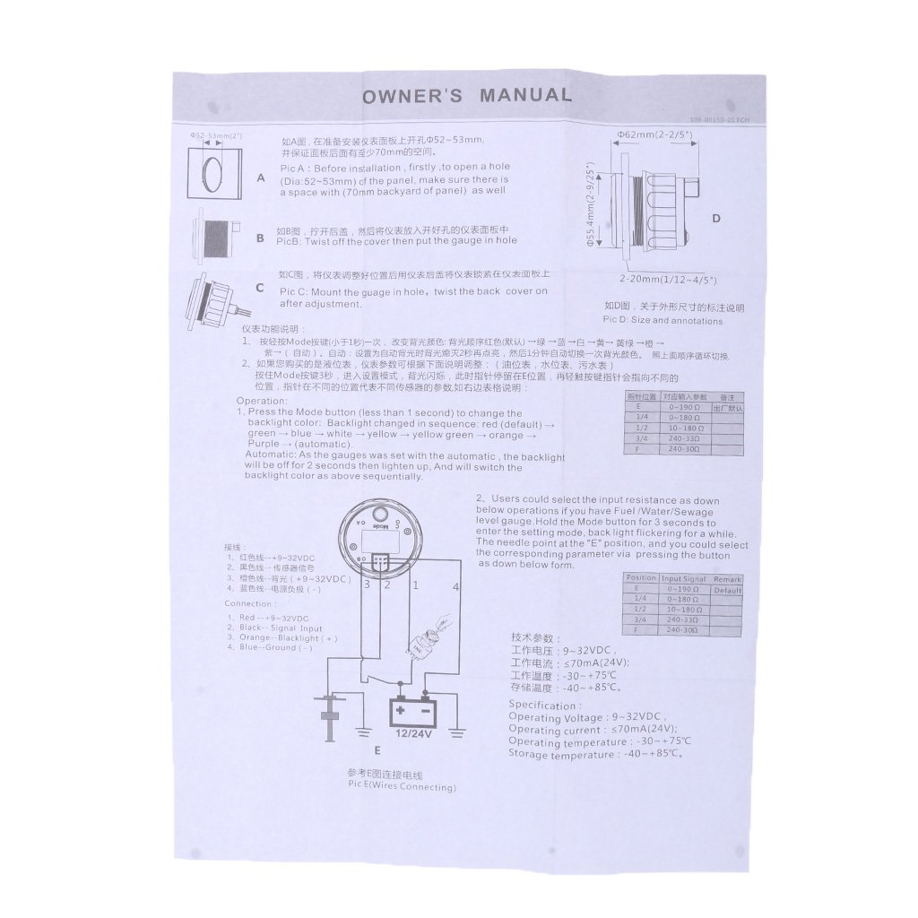 bis 52mm Motorrad-Anzeigen Tankanzeigen Dauerhafte Betriebsspannung 9-32V 36V mit Kabelbaum und Bedienungsanleitung D DOLITY 1 St/ück 2 Zoll