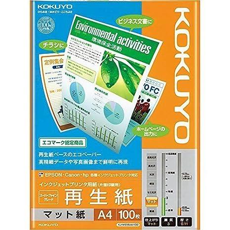 Amazon com : KOKUYO Inkjet printer paper recycled paper A3