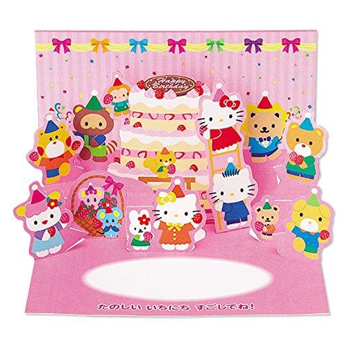 Hello Kitty fiesta de cumpleaños Pop Up Tarjeta de ...