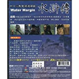 All Man Are Brothers or Water Margin (9 Dvds, Region 1, Mandarin, Traditional Chinese Subtitle))