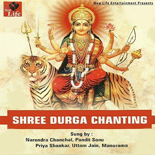 Free Download 07 - Durge Durgat Bhari.mp3