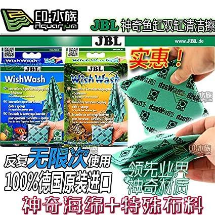 Alemania JBL acuario de acrílico mágica pecera limpia cara limpie paño limpio sobre las plantas de