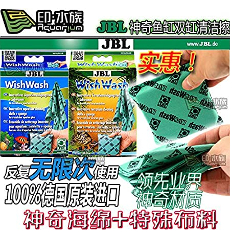 Alemania JBL acuario de acrílico mágica pecera limpia cara limpie paño limpio sobre las plantas de acuario cilindro de tela blanca: Amazon.es: Oficina y ...