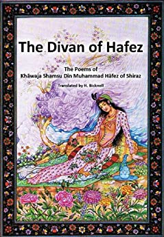 The divan of hafiz the poems of hafez of shiraz kindle for Divan of hafiz