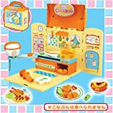 Konapun Cooking Studio Japan Import
