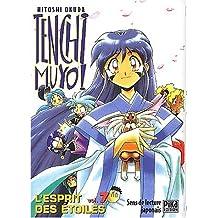 TENCHI MUYO T07
