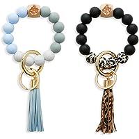 Wrist Keychain Bracelet 2 Pairs Silicone Bead Key Ring Wristlet for Women Girls by XSBQBC
