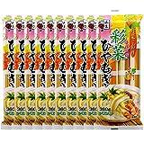 Itsuki food Saina Hiyamugi 360gX10 meals