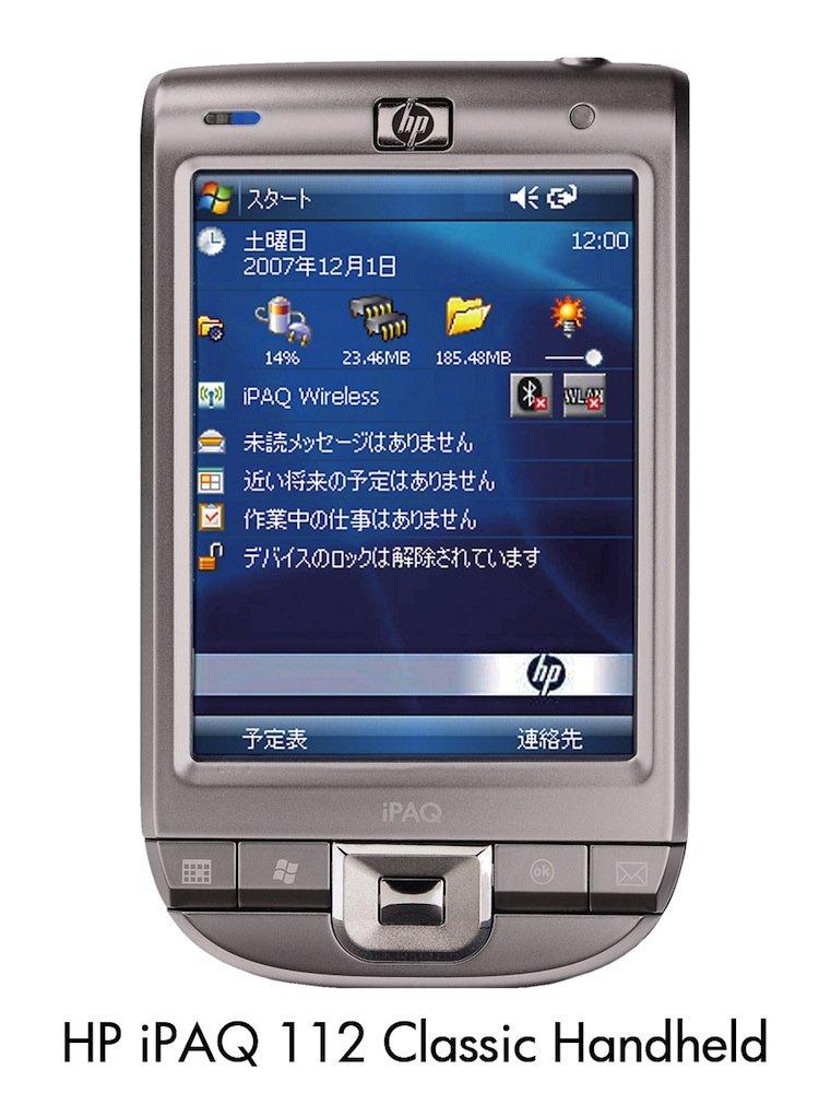 ヒューレットパッカード iPAQ 112 Classic Handheld   B005L8CR3O