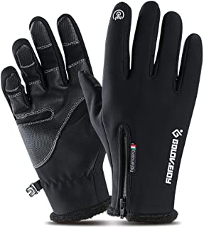 Black Winter Touchscreen Gloves - Laiyuan Cold Weather Gloves for Men