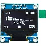 "HiLetgo 0.96"" I2C IIC シリアル 128×64 OLED LCDディスプレイSSD1306液晶 STM32/51/MSP430/Arduino ホワイト [並行輸入品]"