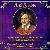 Taras Bulba / Starosvetskie pomeshchiki (Mirgorod 1)   Nikolay Gogol
